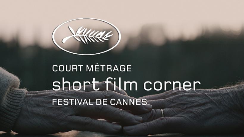 """""""COME LA PRIMA VOLTA"""" ALLOSHORT FILM CORNER DI CANNES"""