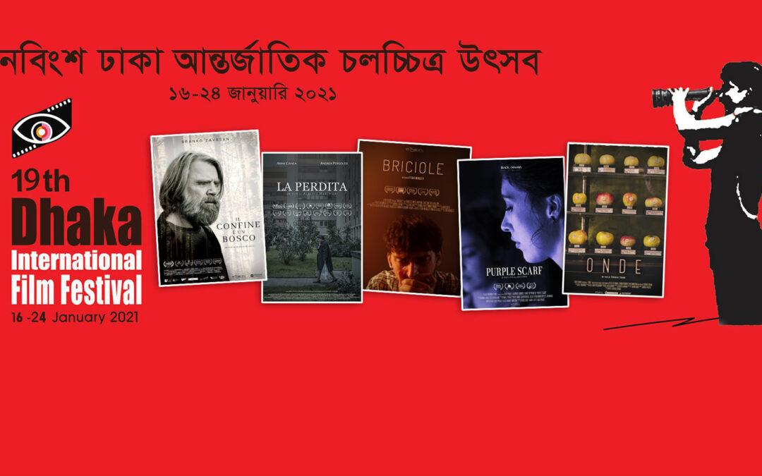 5 titoli Esen selezionati al Dhaka International Film Festival